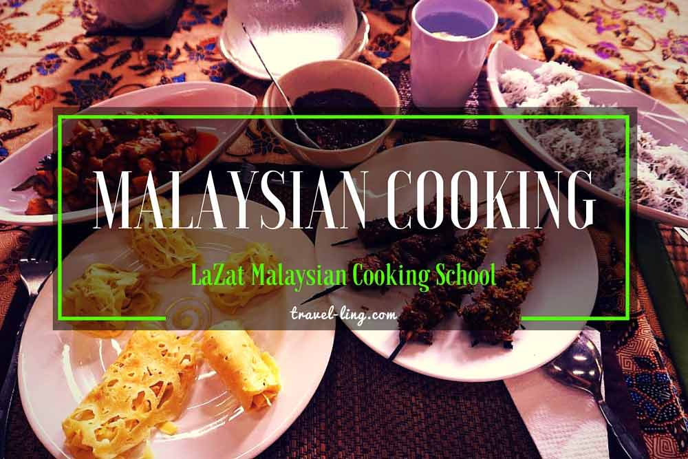 Malaysian cooking at lazat kari ayam recipe travel ling malaysian cooking at lazat kari ayam recipe forumfinder Gallery