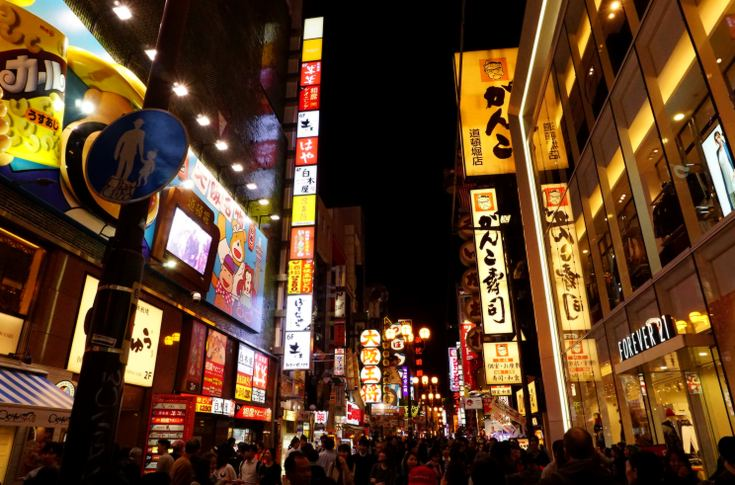 Bustling cities in Japan
