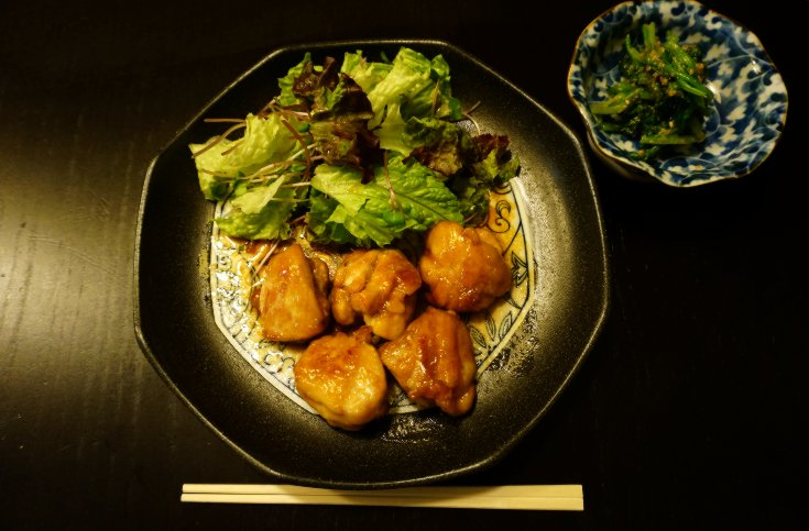 Japanese Food, Tokyo