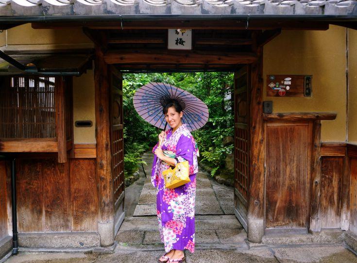 Kyoto kimono photos