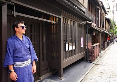Exploring the Gion district, Kyoto