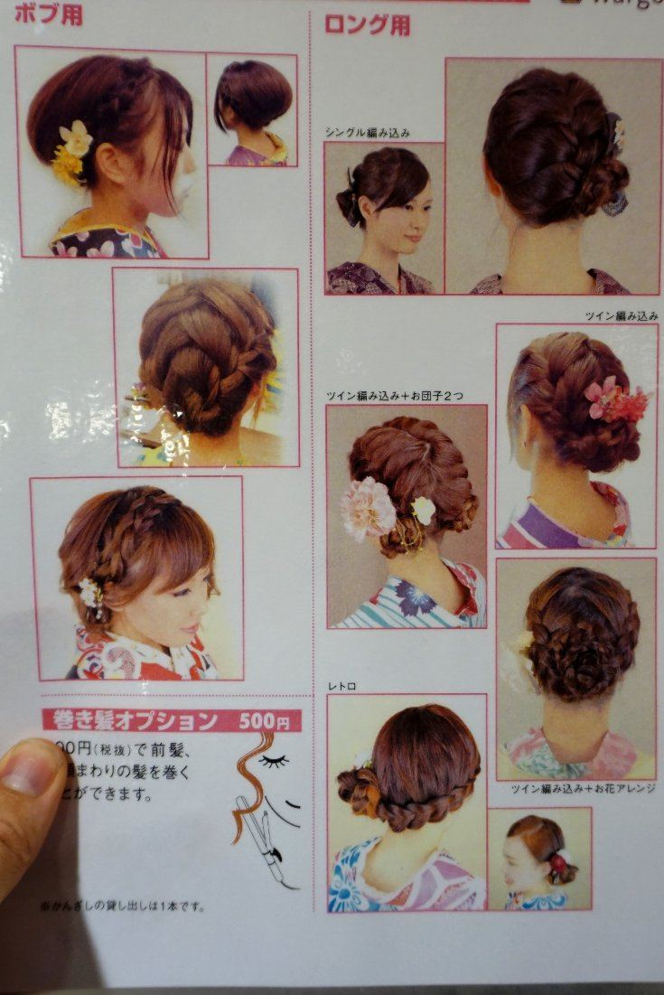 Hairstyle options in kimono rental