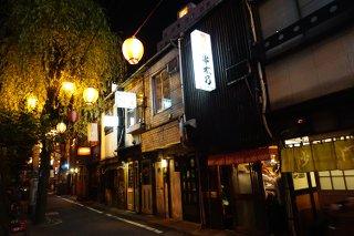 Nonbei Alley, Shibuya