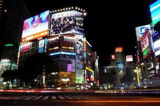 Visit Tokyo's busiest street